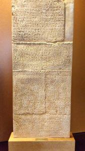 """""""The Gortyn Code"""", Replik, in der Bibliothek des Europäischen Gerichtshofs in Luxemburg"""
